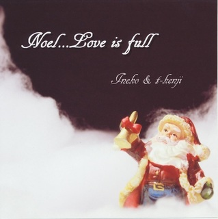 Noel(1).jpg